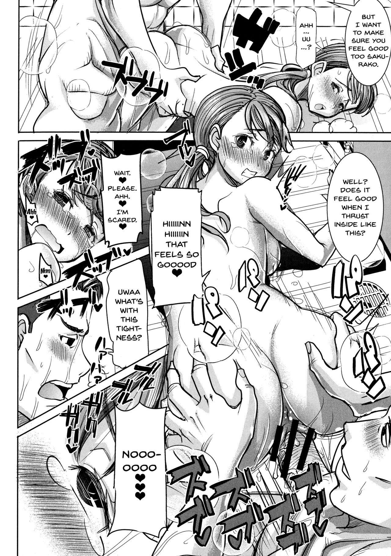Ai no Musume... Sakurako | Love's Daughter Sakurako Ch.1-5 48