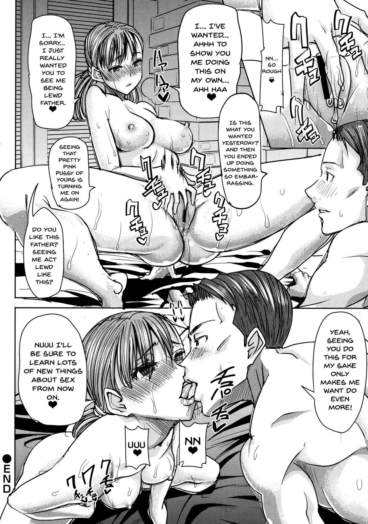 Ai no Musume... Sakurako | Love's Daughter Sakurako Ch.1-5 54