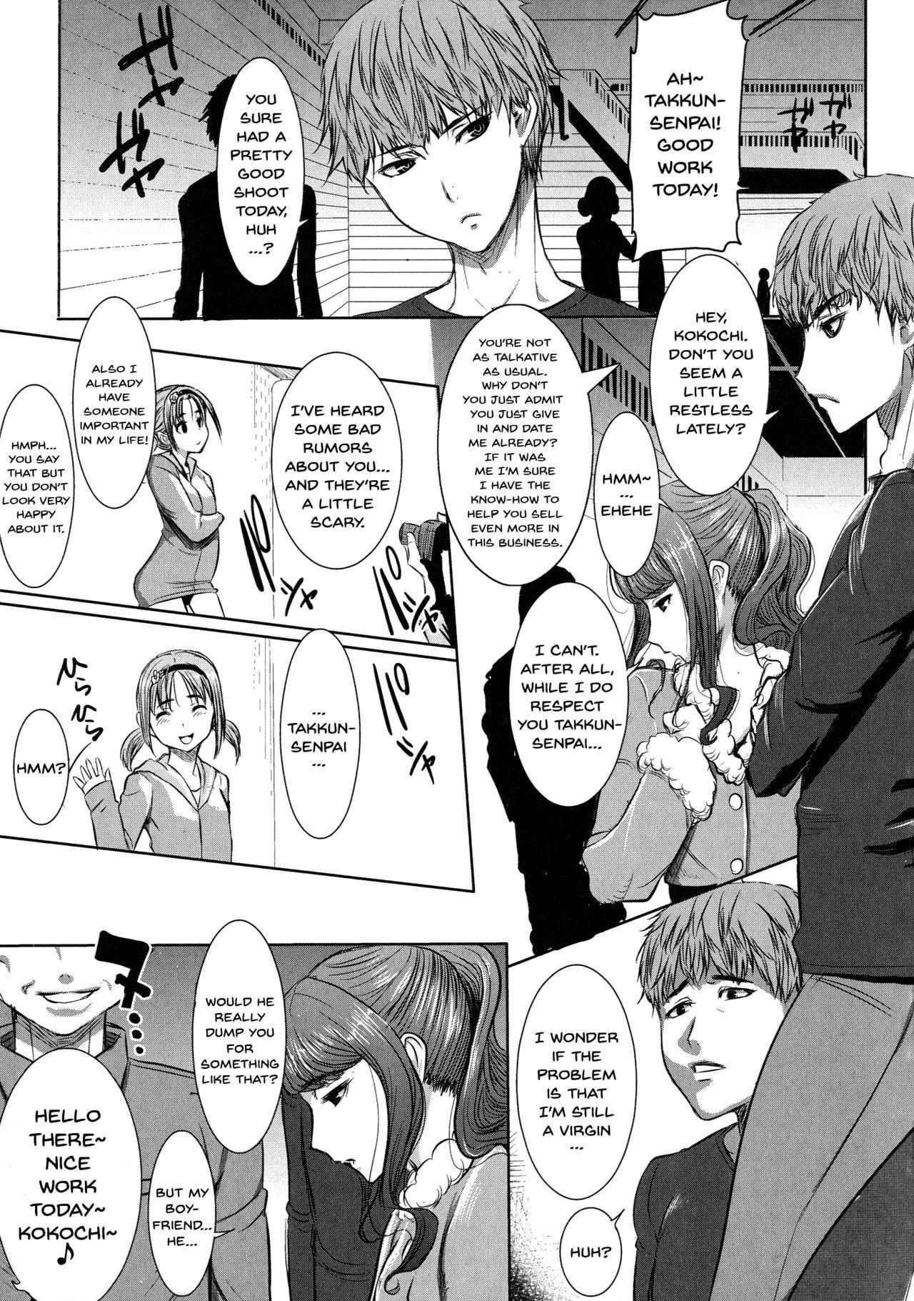 Ai no Musume... Sakurako | Love's Daughter Sakurako Ch.1-5 83