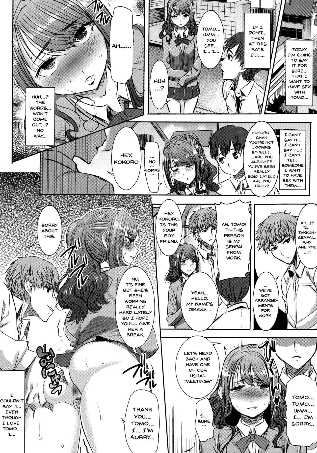 Ai no Musume... Sakurako | Love's Daughter Sakurako Ch.1-5 98