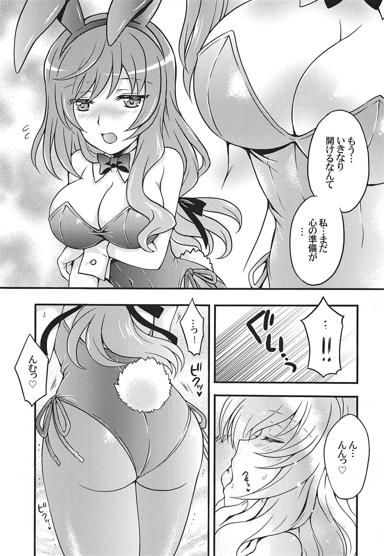 Chiyo-san wa, Senzoku Bunny Girl 5
