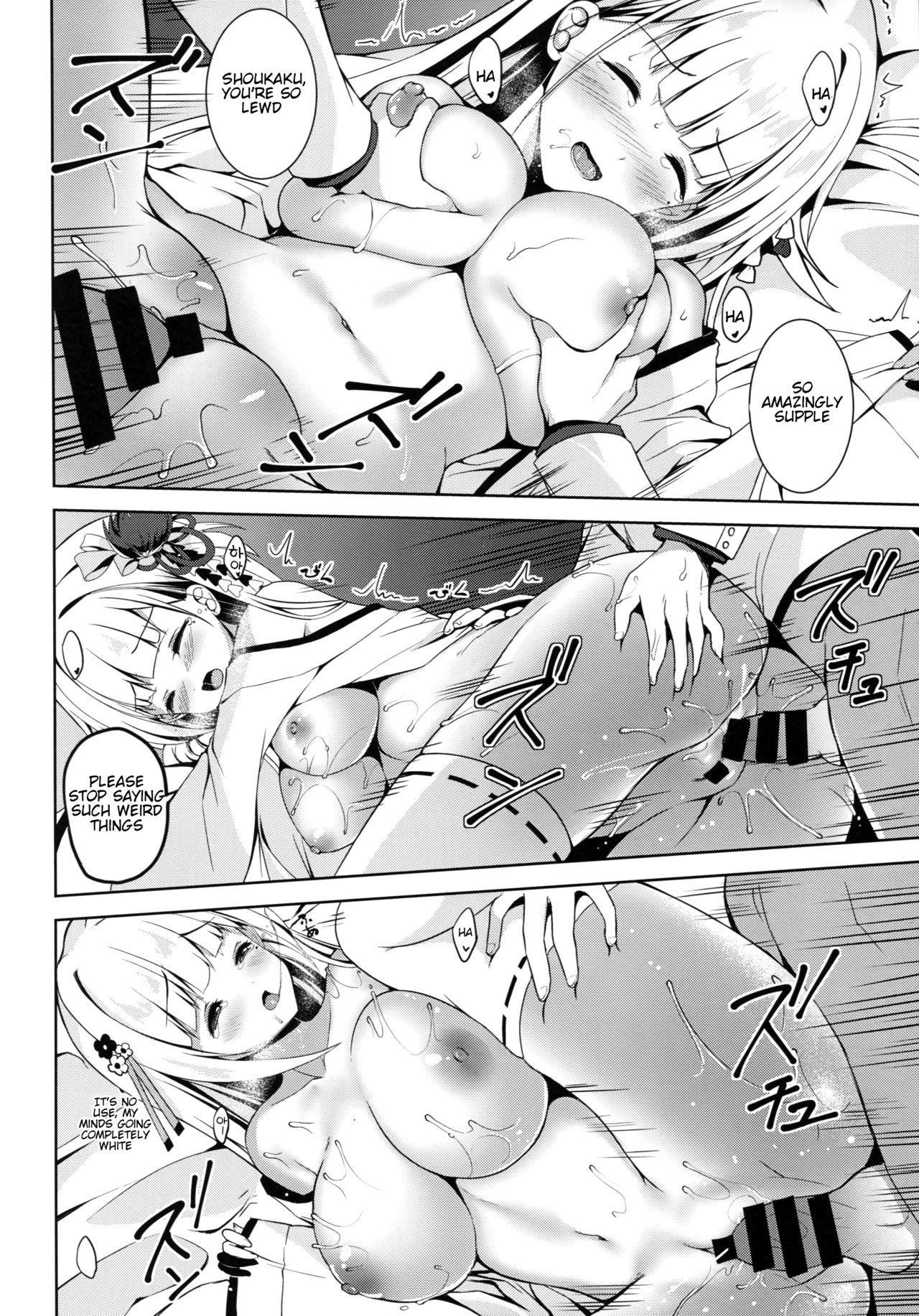 Issho ni Kurashimasen ka? 12