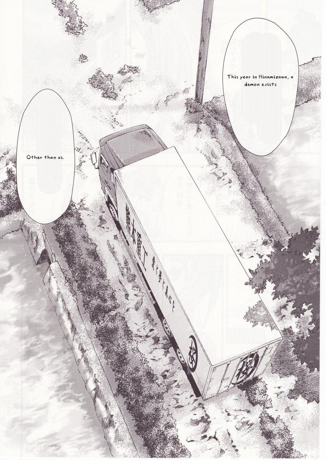 Higurashi no Naku You ni San 9