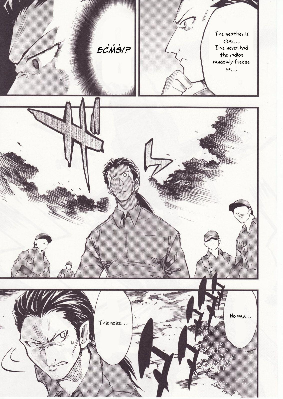Higurashi no Naku You ni San 116