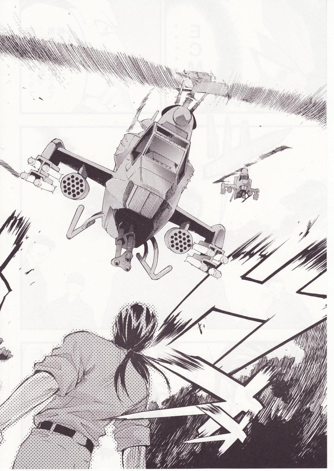 Higurashi no Naku You ni San 117