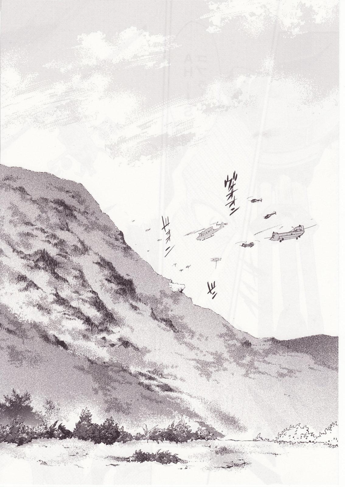 Higurashi no Naku You ni San 119