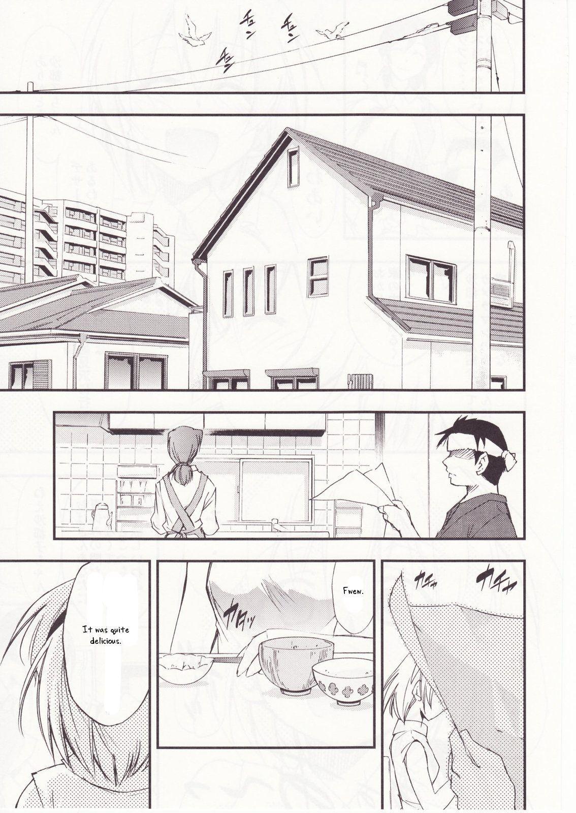 Higurashi no Naku You ni San 139