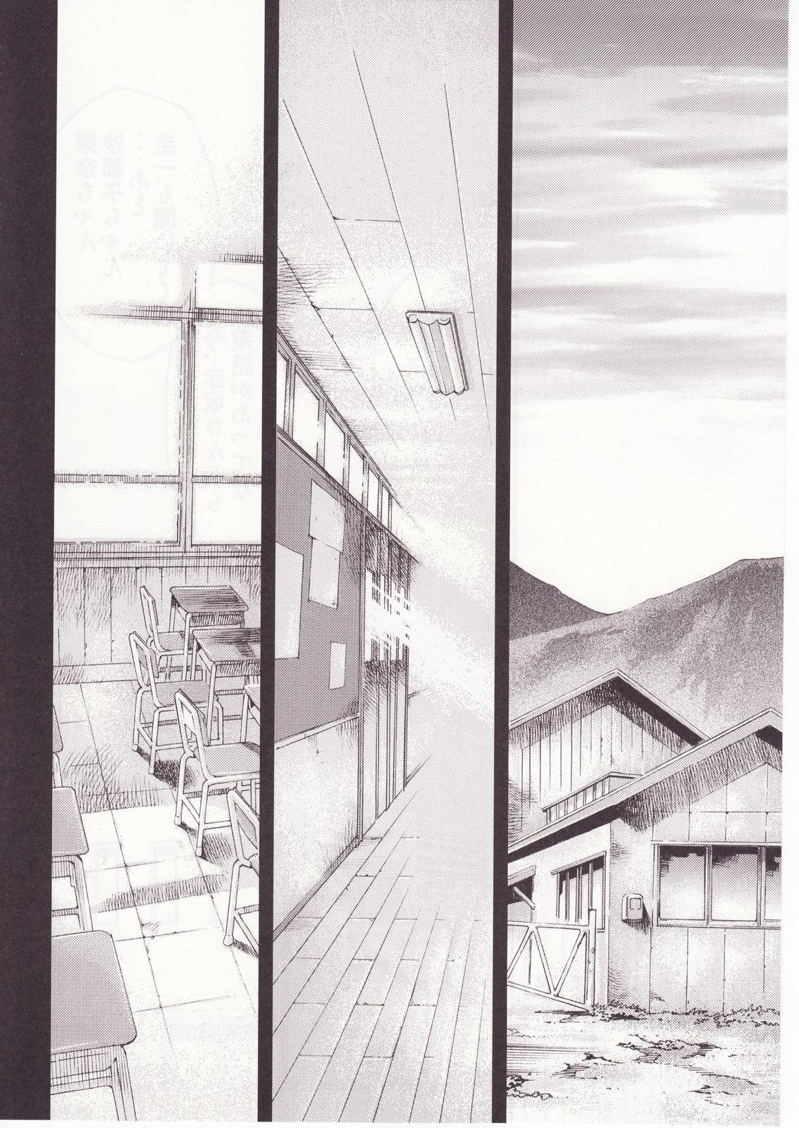 Higurashi no Naku You ni San 146