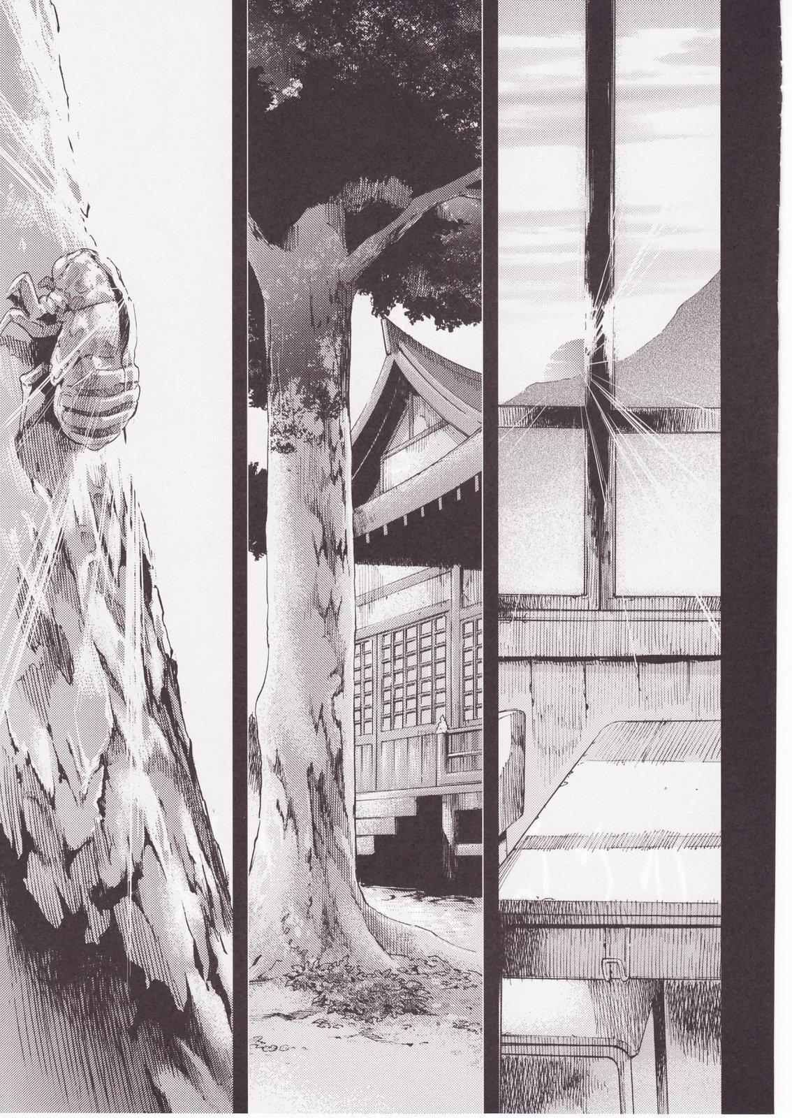 Higurashi no Naku You ni San 147