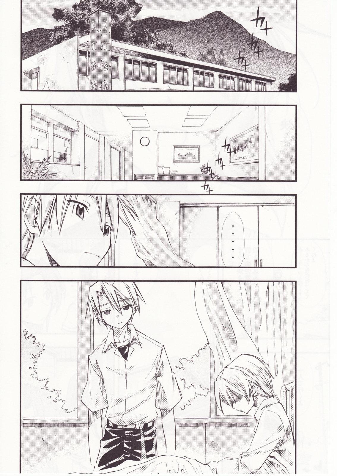 Higurashi no Naku You ni San 15
