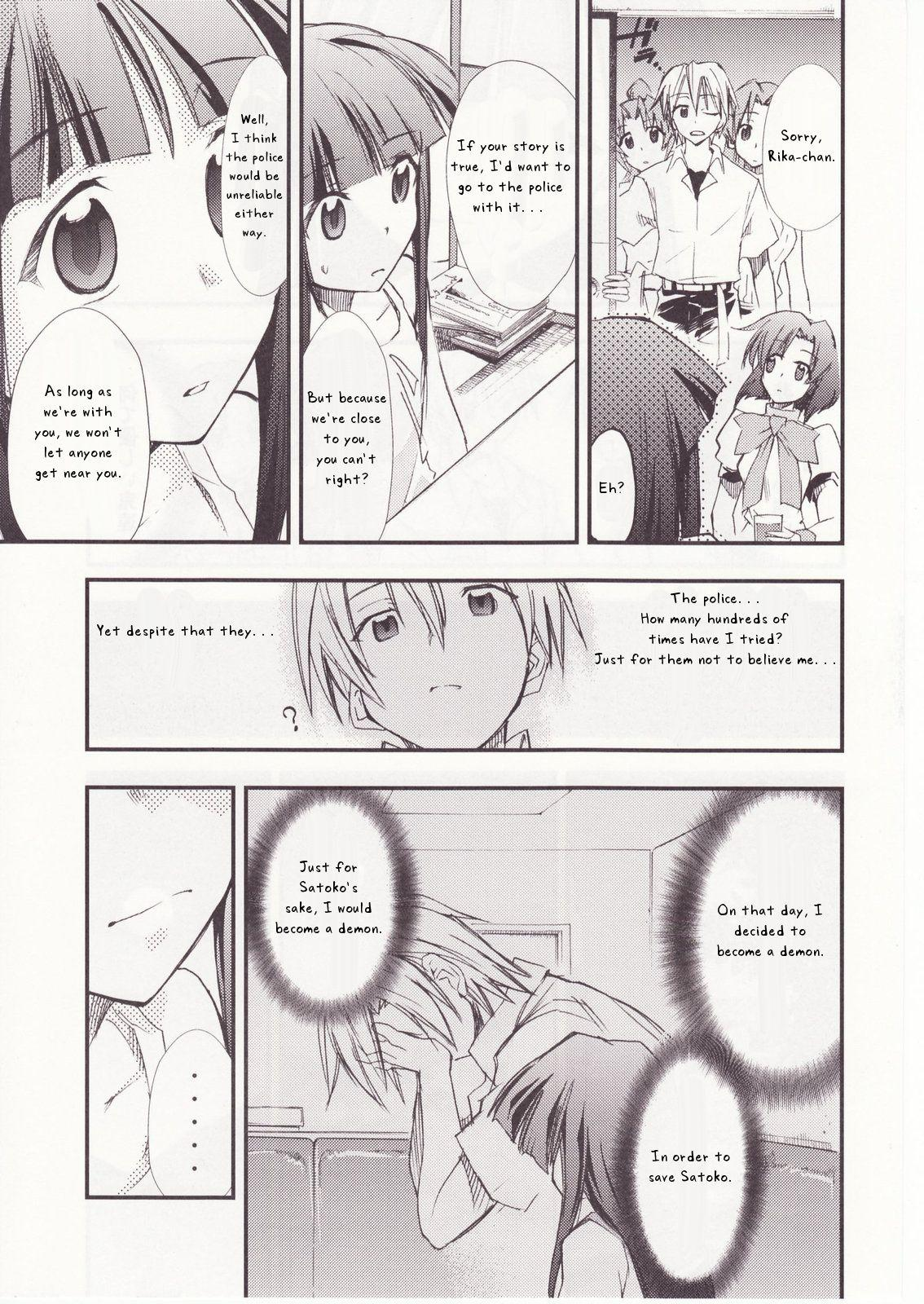 Higurashi no Naku You ni San 20