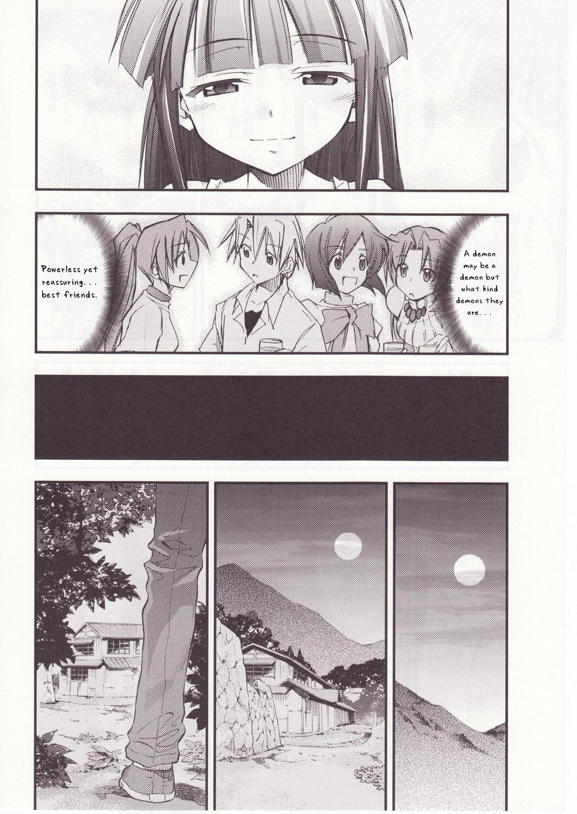 Higurashi no Naku You ni San 21