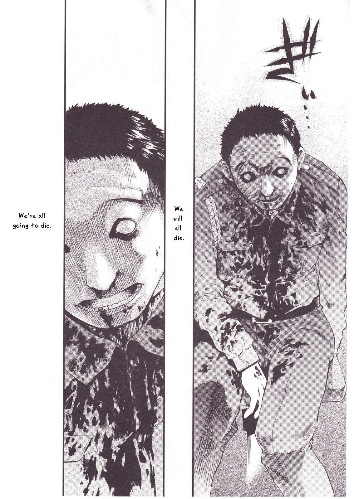 Higurashi no Naku You ni San 27
