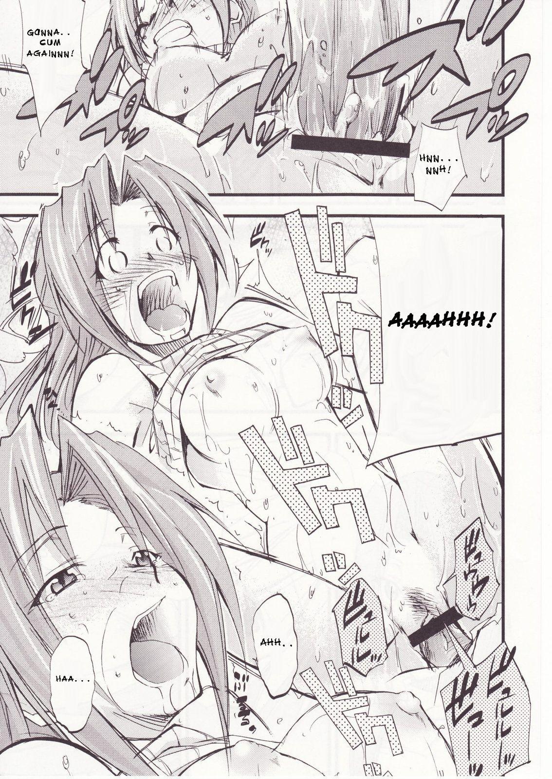 Higurashi no Naku You ni San 2