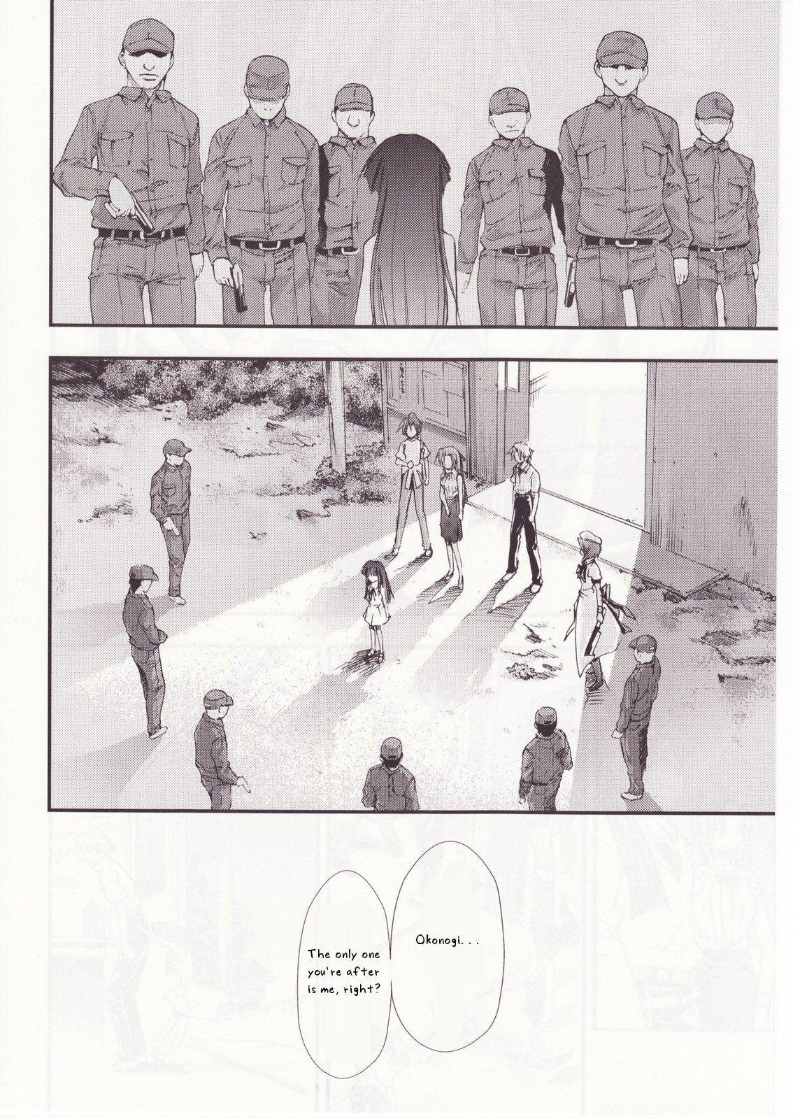 Higurashi no Naku You ni San 29