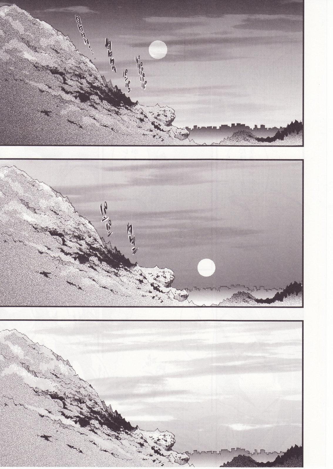 Higurashi no Naku You ni San 76