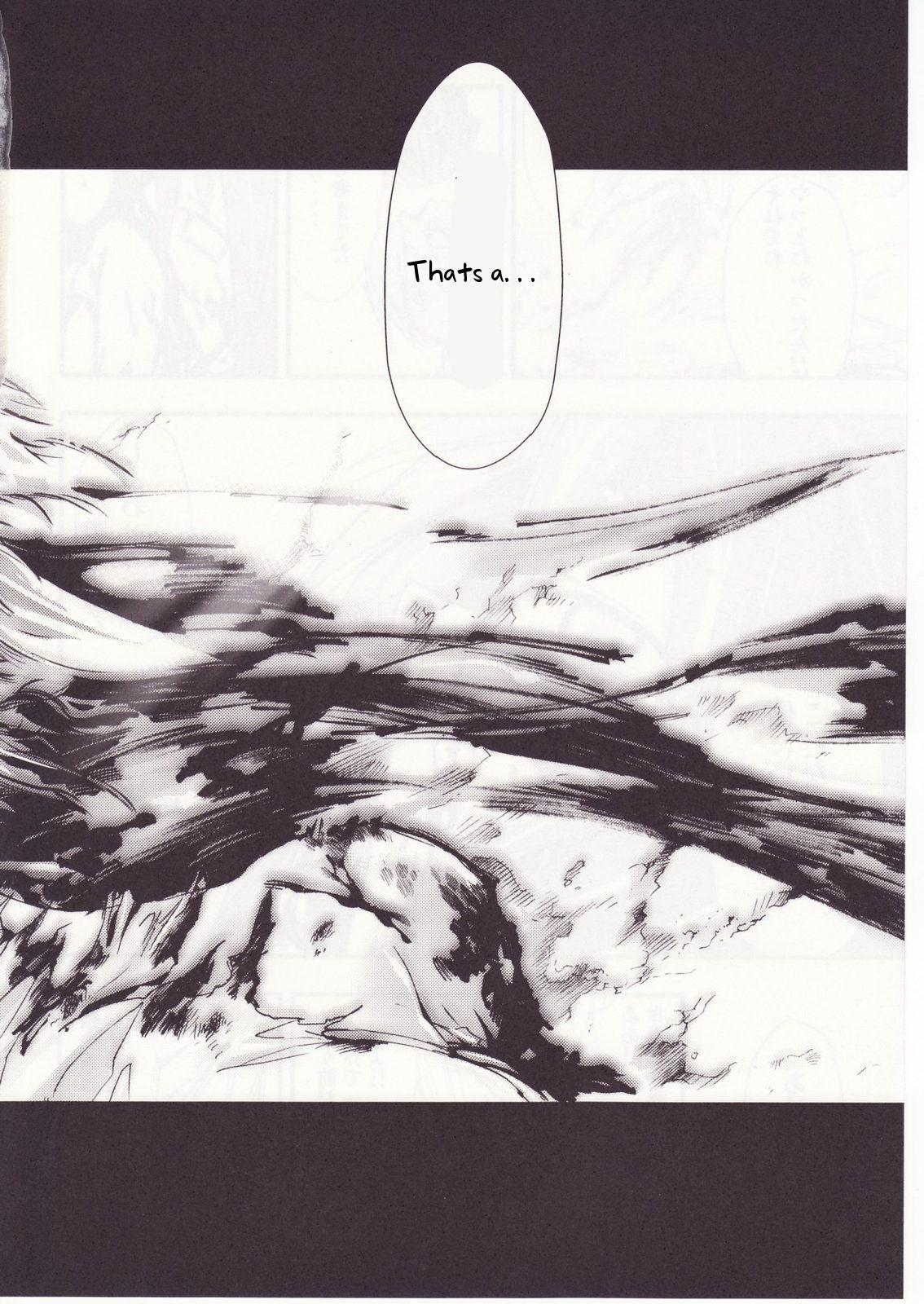 Higurashi no Naku You ni San 85