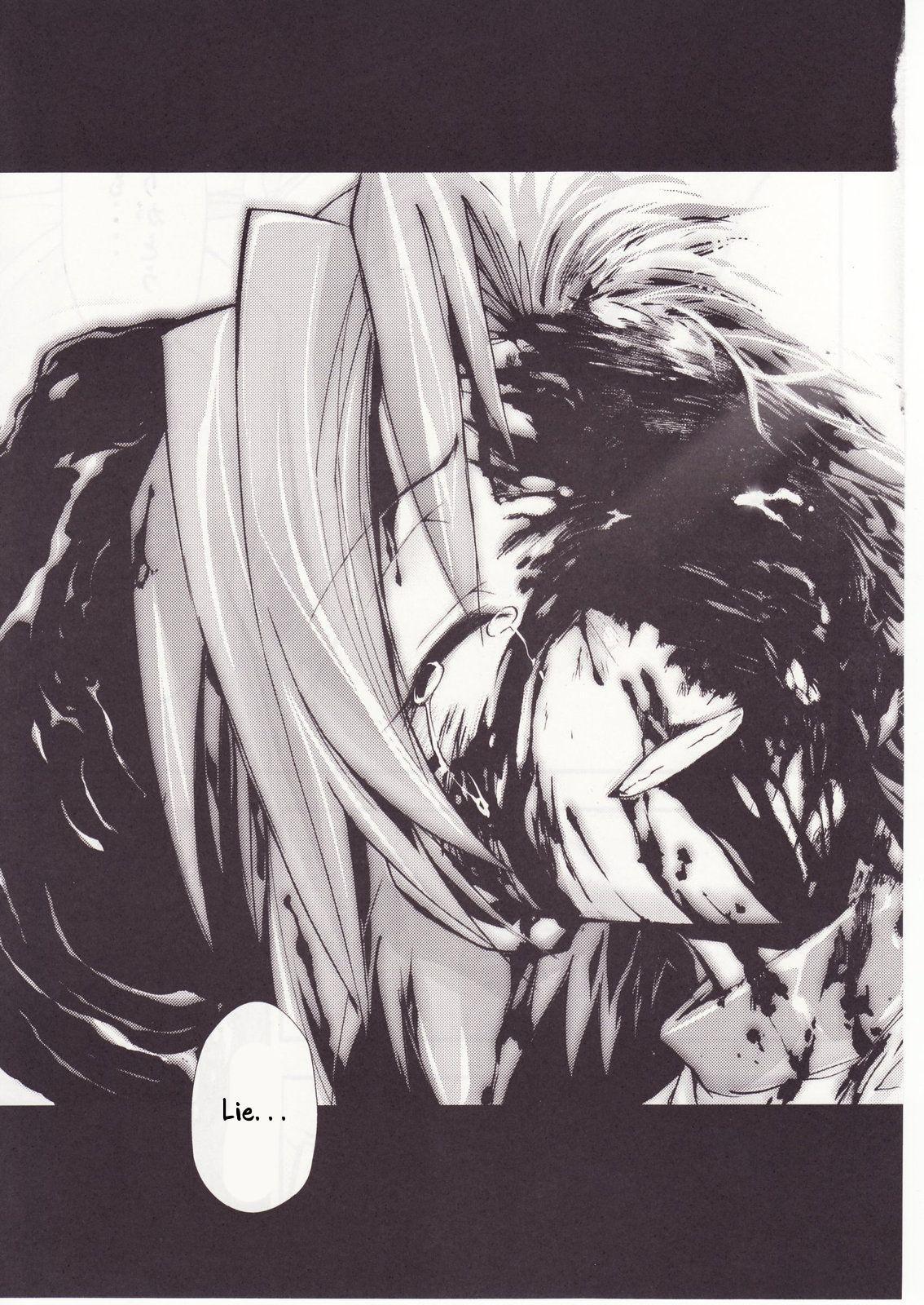 Higurashi no Naku You ni San 86