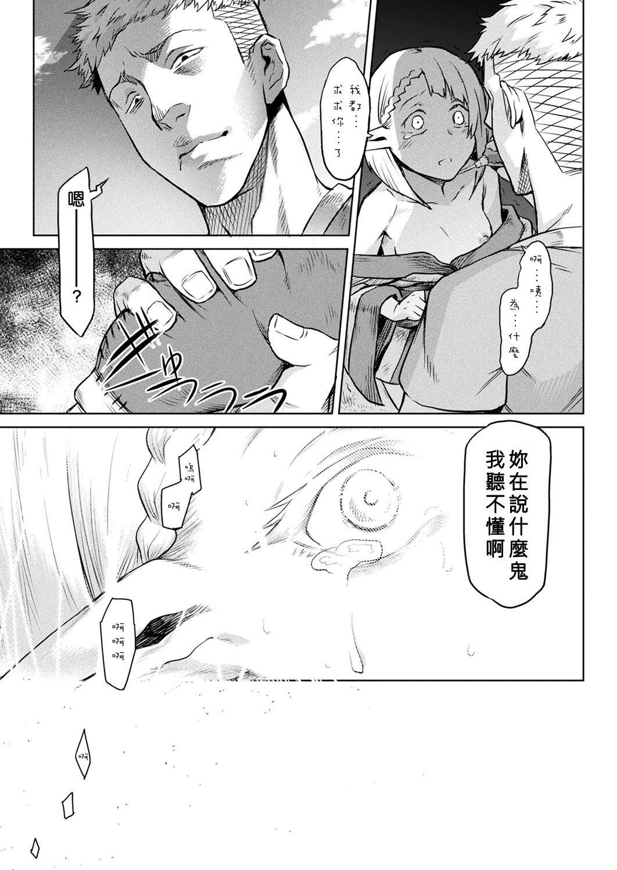 Kisei-jyu 115