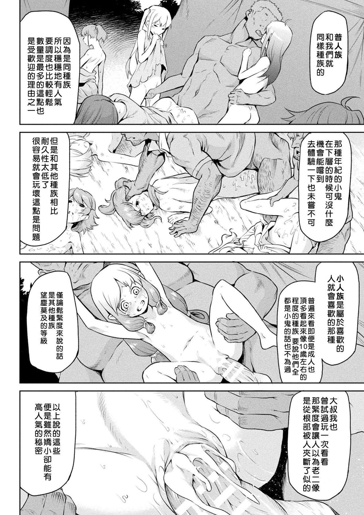 Kisei-jyu 39