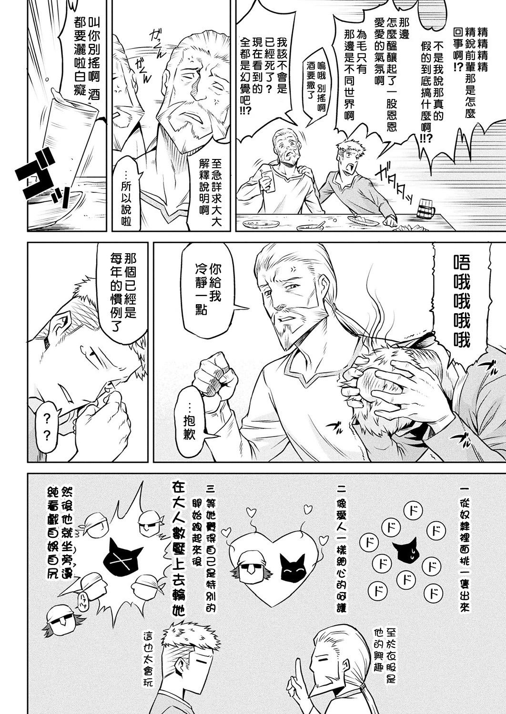 Kisei-jyu 63