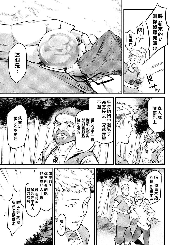 Kisei-jyu 97