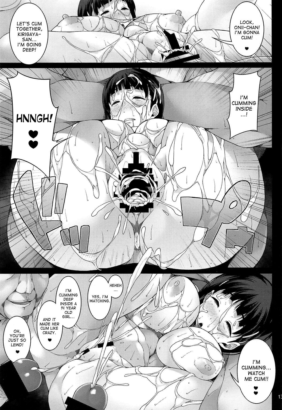 Suguha-chan Seiiku Shidou 13