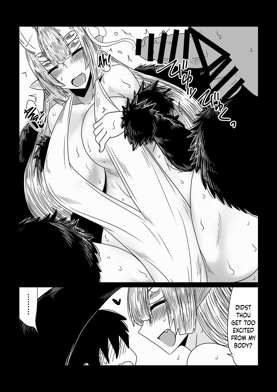 Kumo no Ohime-sama.   The Spider Princess 6