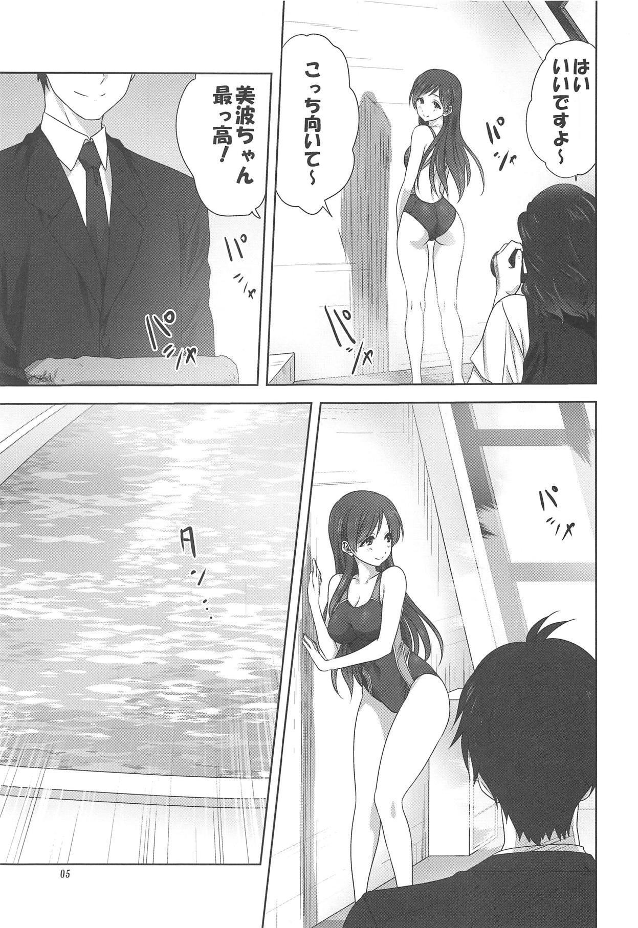 Minami to P no Oshigoto 3
