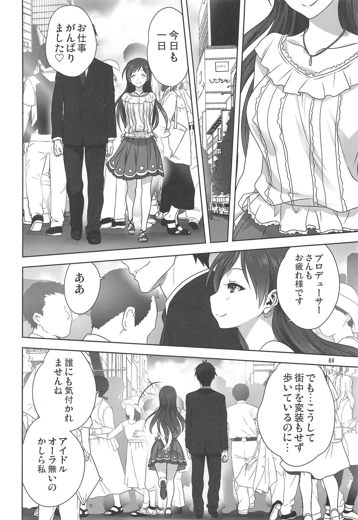 Minami to P no Oshigoto 6