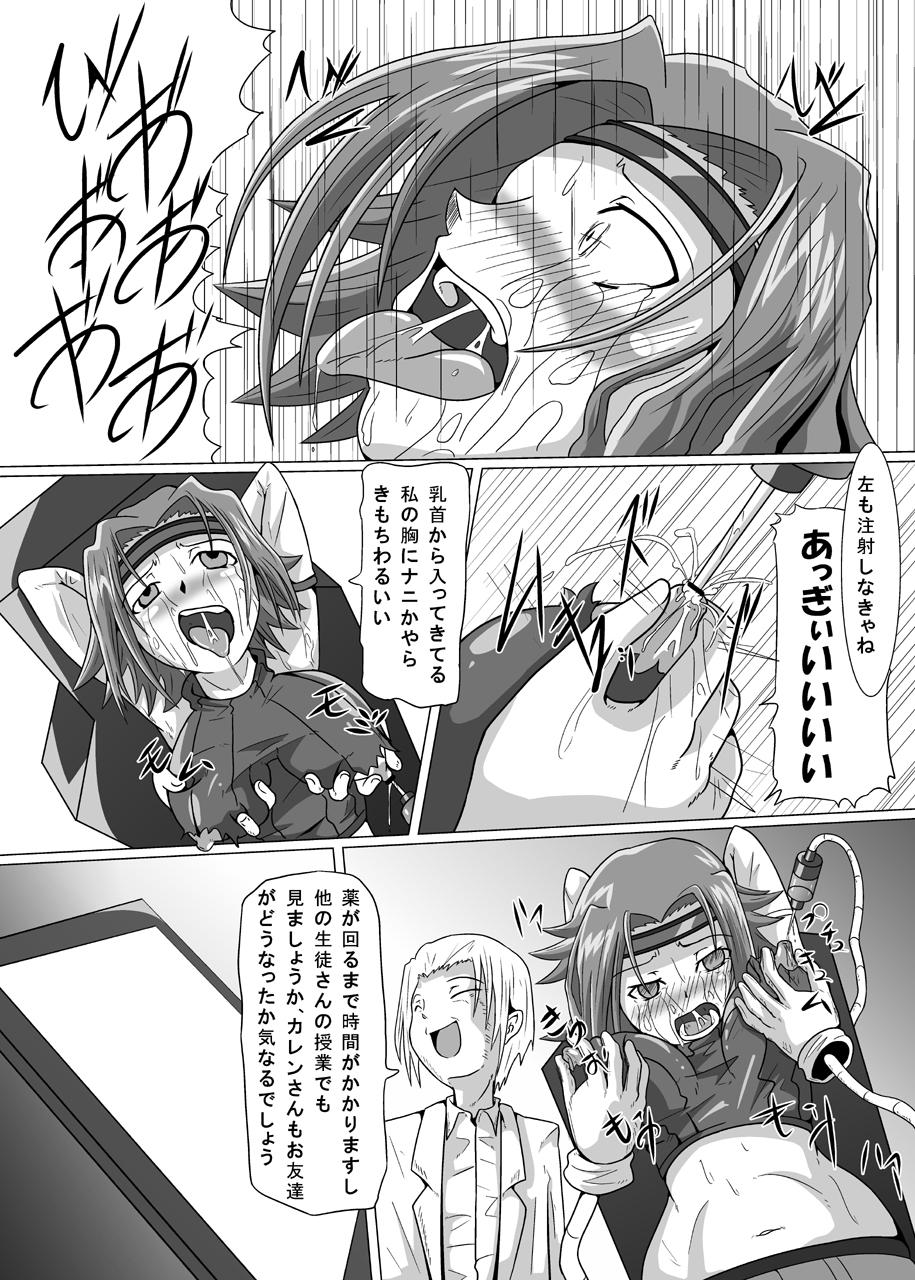 [Kurodamaya] Hangyaku no Daishou (Code Geass: Hangyaku no Lelouch (Lelouch of the Rebellion)) 9