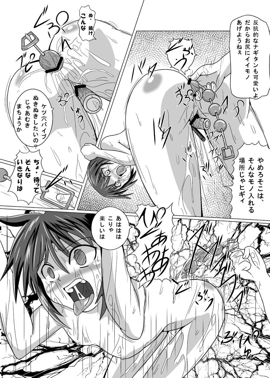 [Kurodamaya] Hangyaku no Daishou (Code Geass: Hangyaku no Lelouch (Lelouch of the Rebellion)) 11