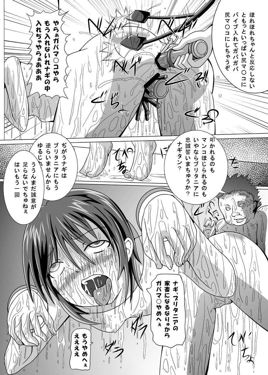 [Kurodamaya] Hangyaku no Daishou (Code Geass: Hangyaku no Lelouch (Lelouch of the Rebellion)) 14