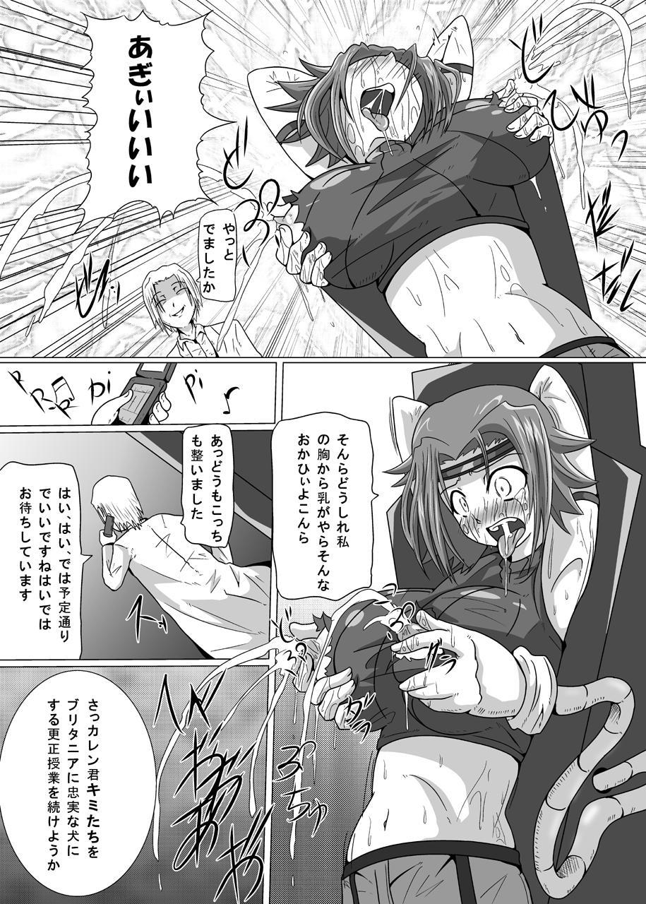 [Kurodamaya] Hangyaku no Daishou (Code Geass: Hangyaku no Lelouch (Lelouch of the Rebellion)) 17