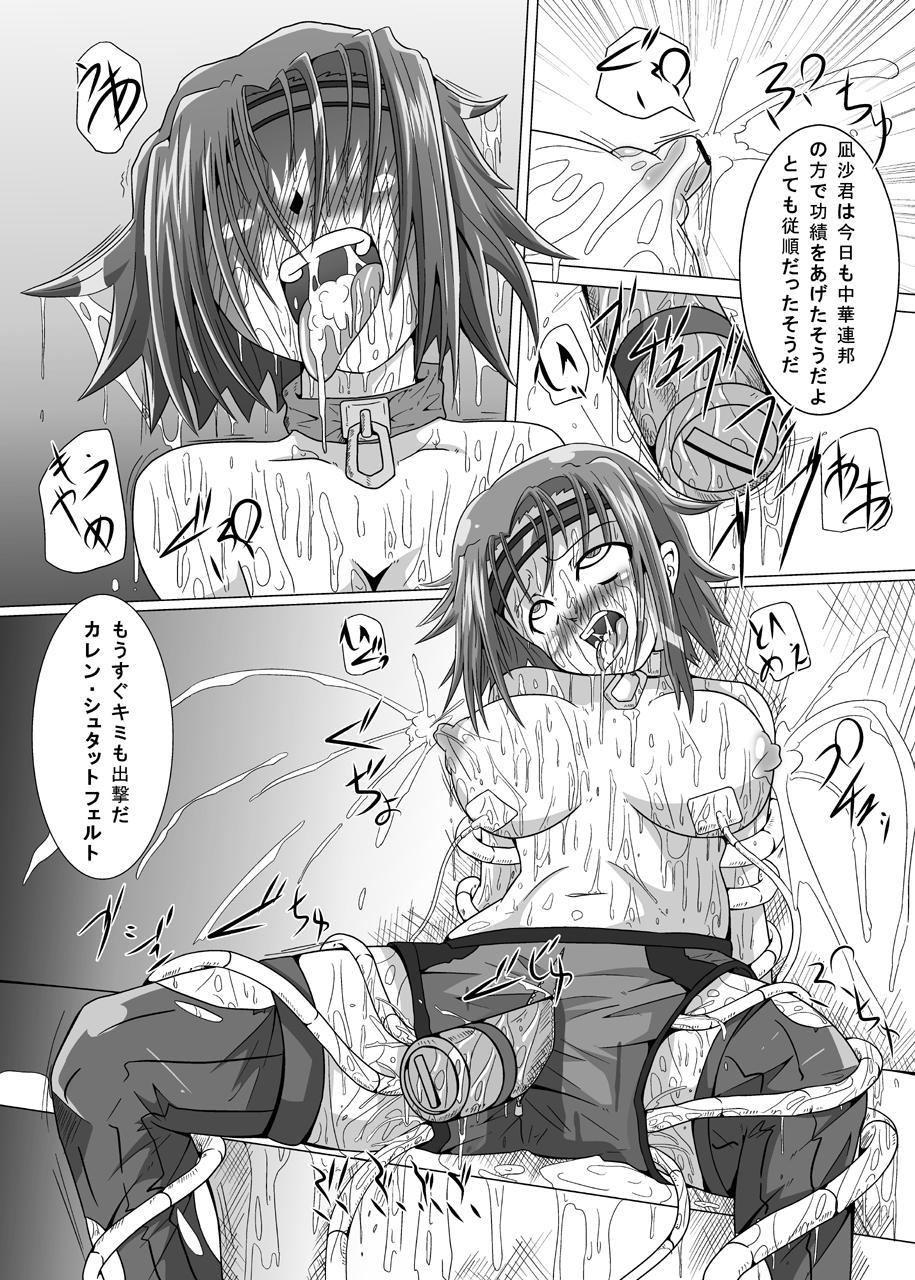 [Kurodamaya] Hangyaku no Daishou (Code Geass: Hangyaku no Lelouch (Lelouch of the Rebellion)) 22