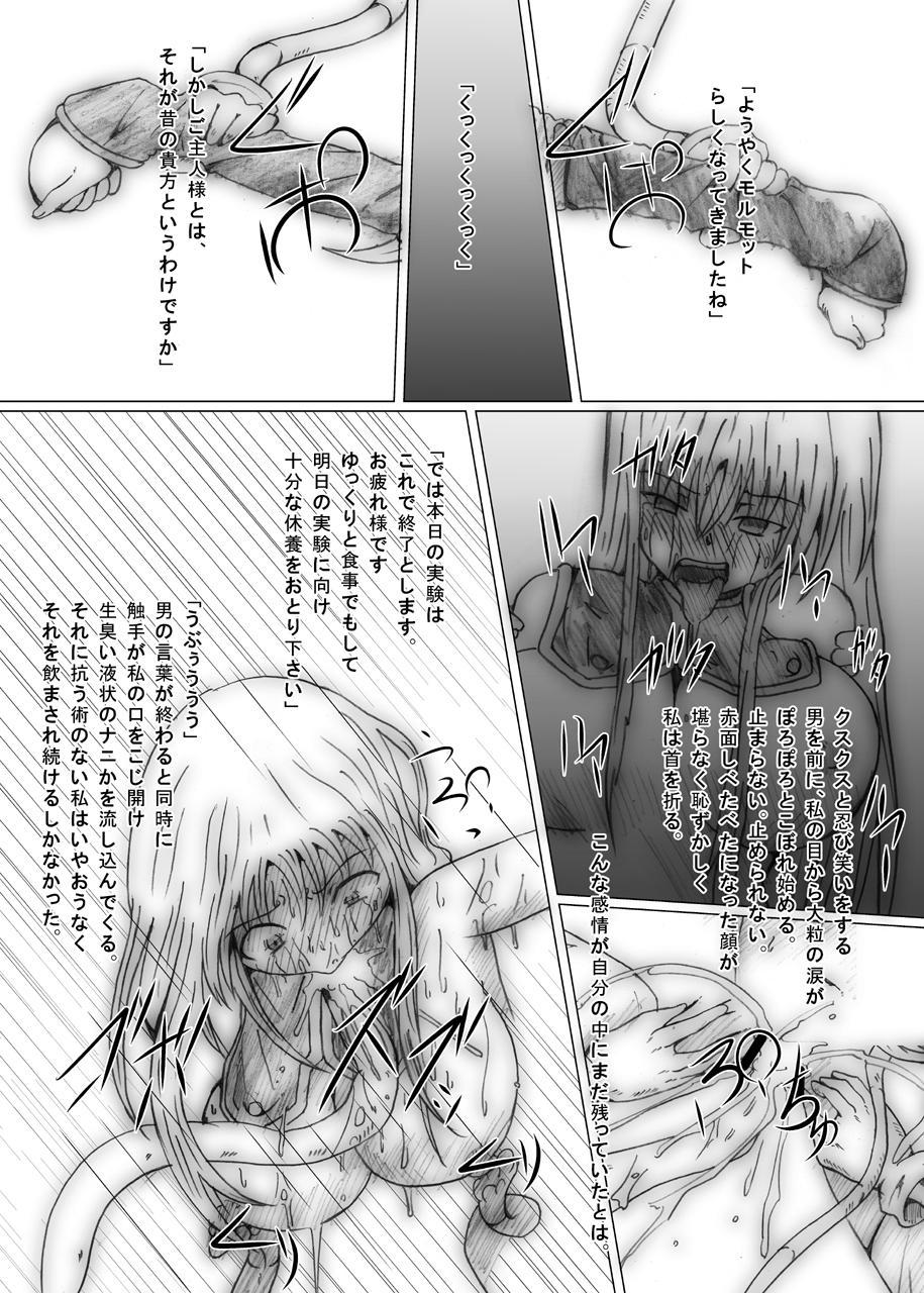 [Kurodamaya] Hangyaku no Daishou (Code Geass: Hangyaku no Lelouch (Lelouch of the Rebellion)) 35