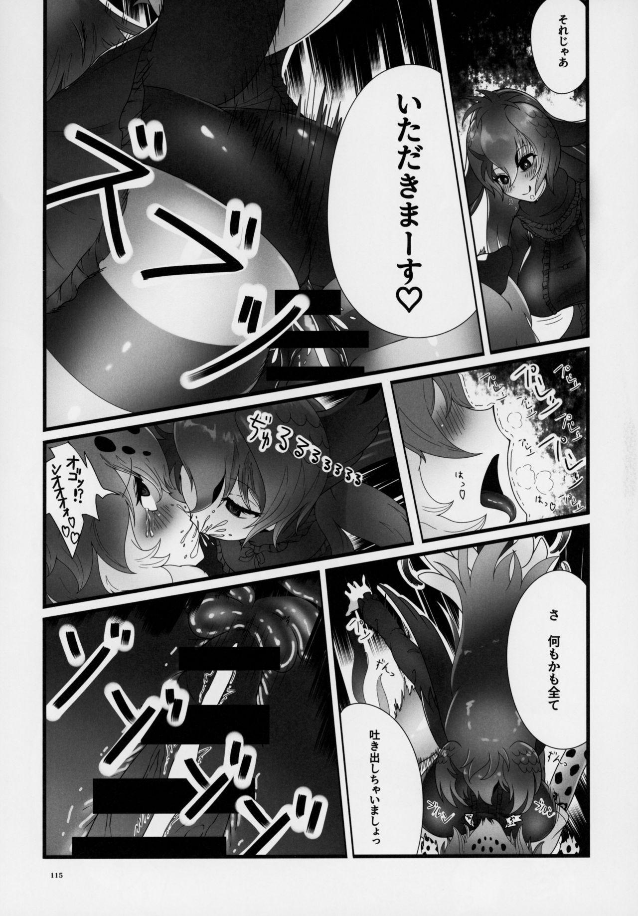 Friends Gyaku Rape Goudoushi 113