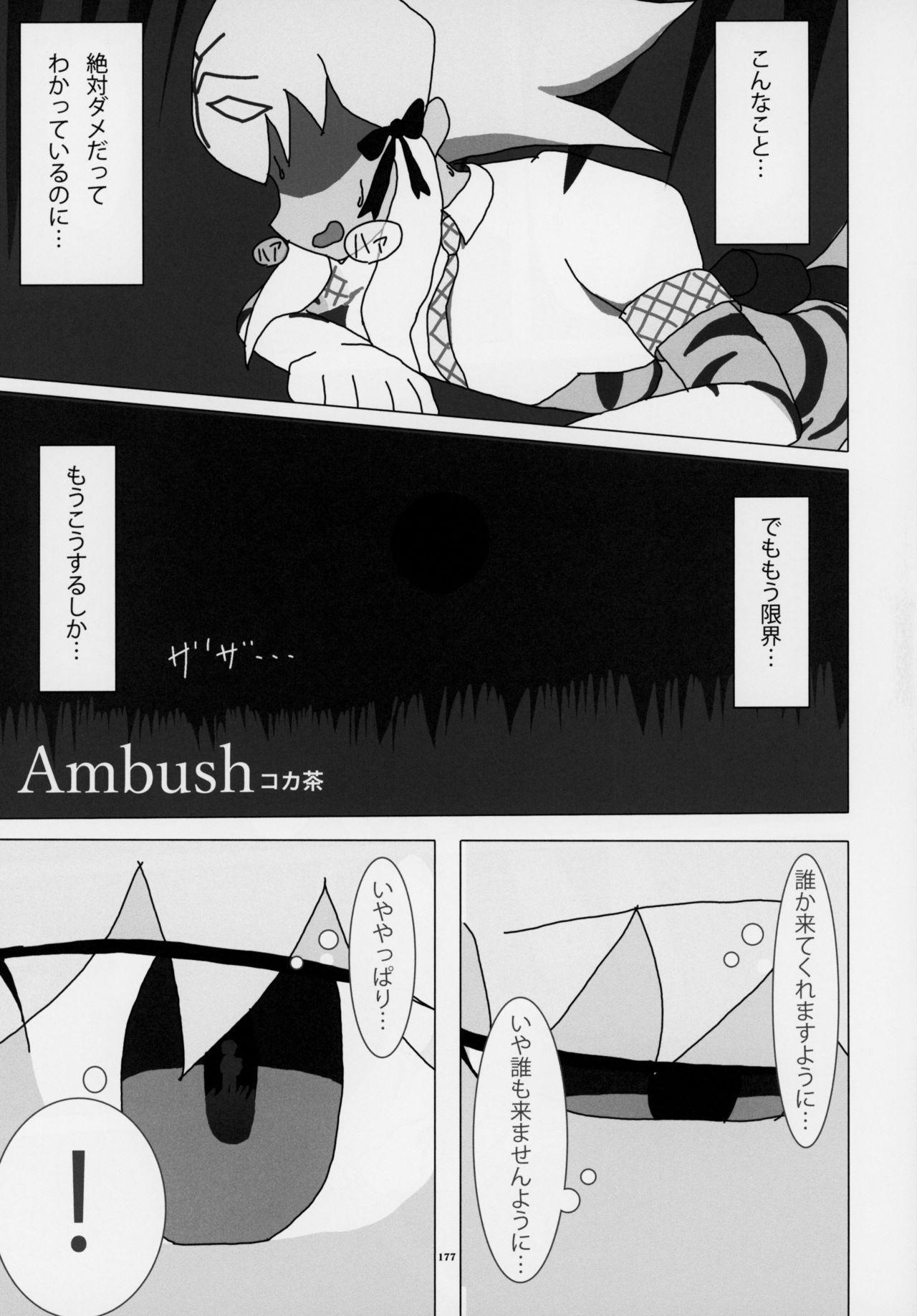 Friends Gyaku Rape Goudoushi 175