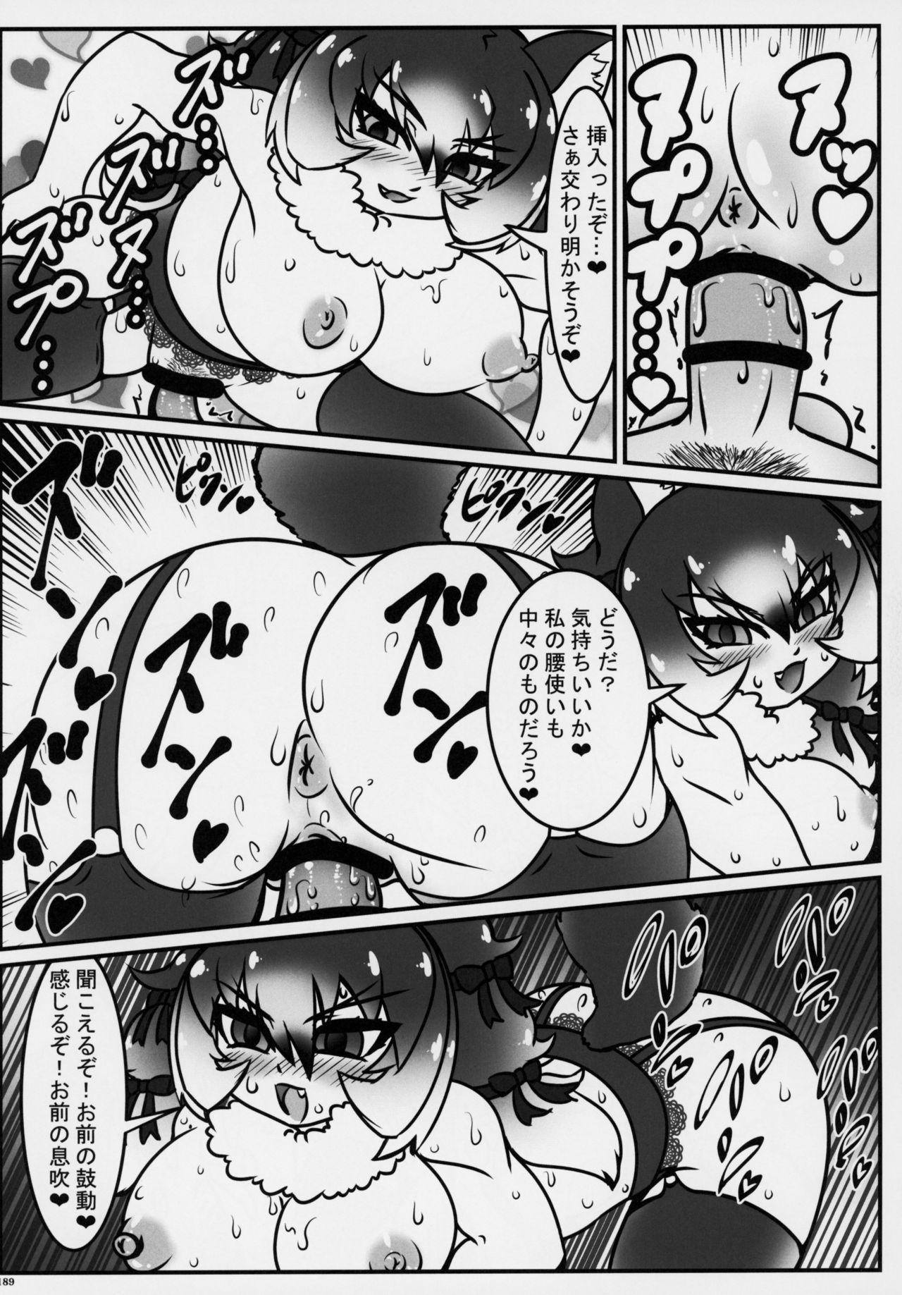 Friends Gyaku Rape Goudoushi 187