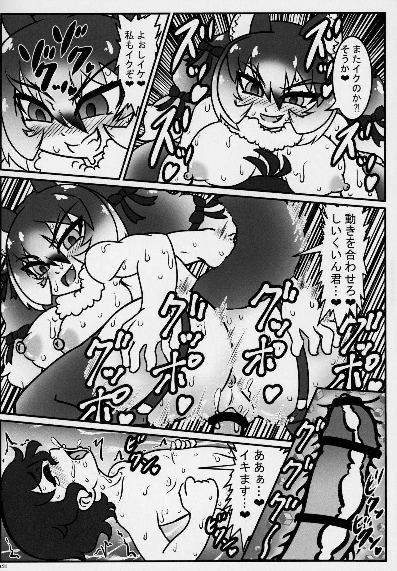 Friends Gyaku Rape Goudoushi 189