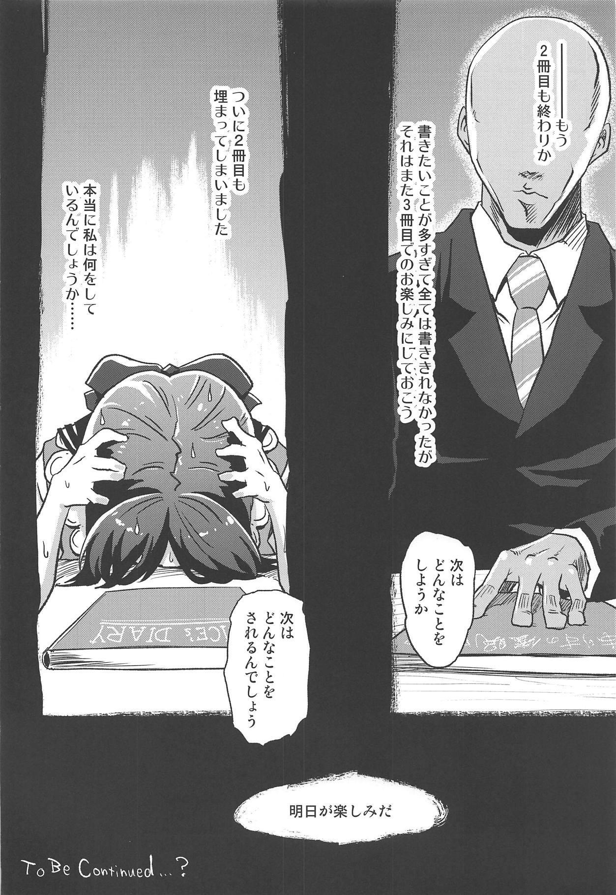 Arisu no Saimin Nikki 2 22