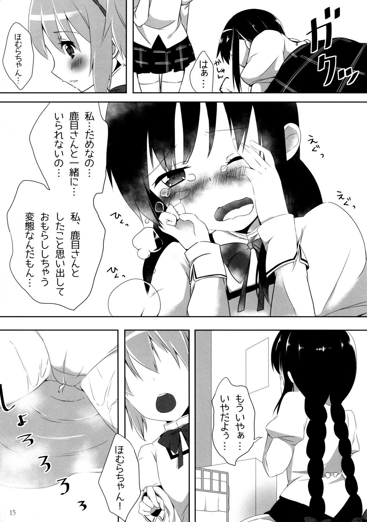 Otome Koichigo - a sweetest strawberry 15