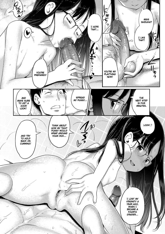 Awa no Ohime-sama | Bubble Princess 109