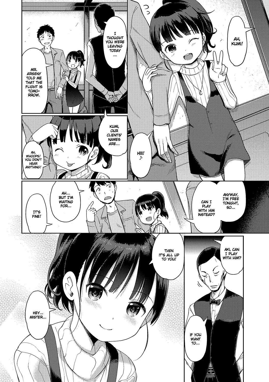 Awa no Ohime-sama | Bubble Princess 139
