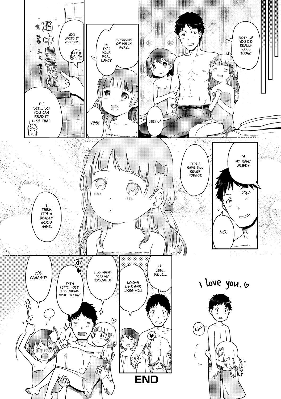 Awa no Ohime-sama | Bubble Princess 61