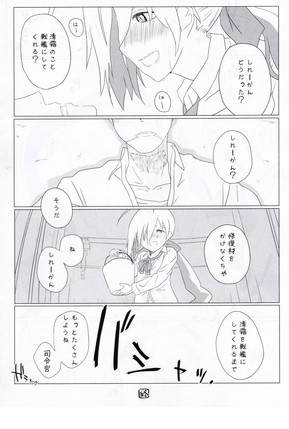 Kuchikukan Gyaku Rape Goudou 3 Ruihan 57