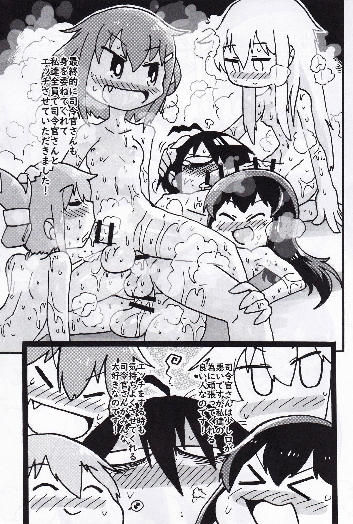 Kuchikukan Gyaku Rape Goudou 3 Ruihan 67