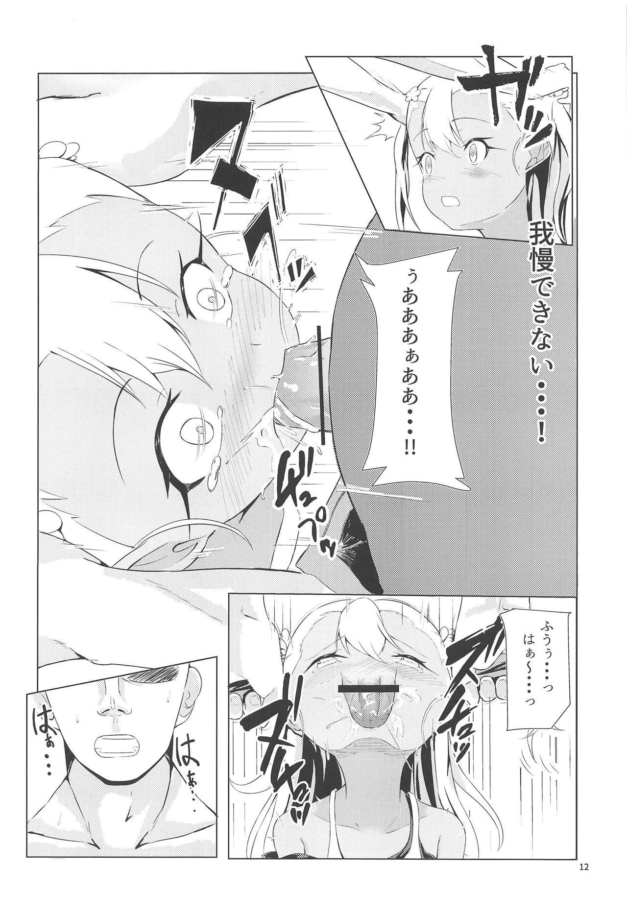 Chaldea de Orusuban Shiteiru Kuro ga Maryoku Kyoukyuu Suru Hon 10