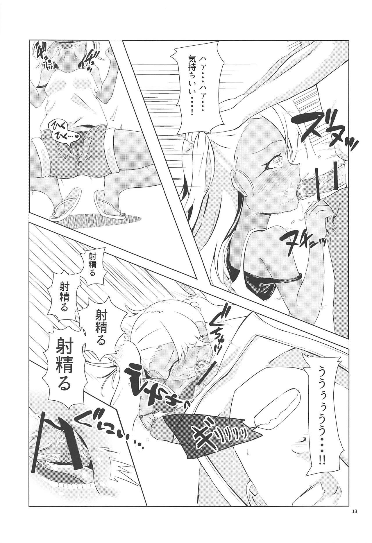 Chaldea de Orusuban Shiteiru Kuro ga Maryoku Kyoukyuu Suru Hon 11