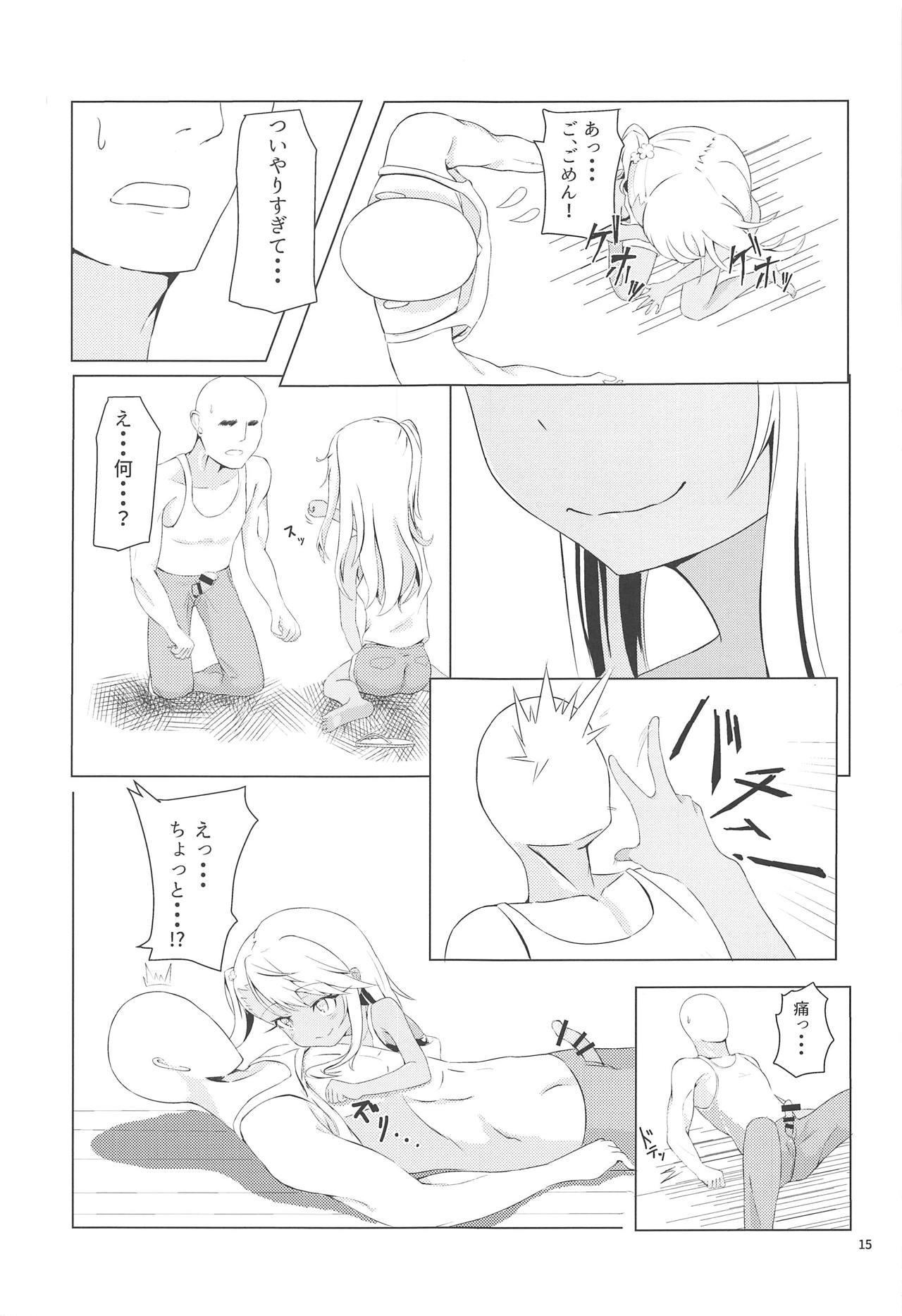 Chaldea de Orusuban Shiteiru Kuro ga Maryoku Kyoukyuu Suru Hon 13